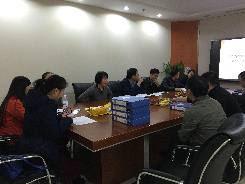 市、区、街道工会领导及市民代表莅临我公司检查事务公开民主管理工作