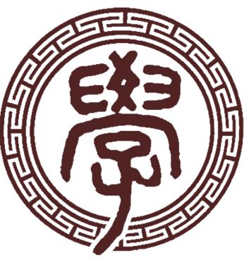 四川省绿色建筑评价标识培训